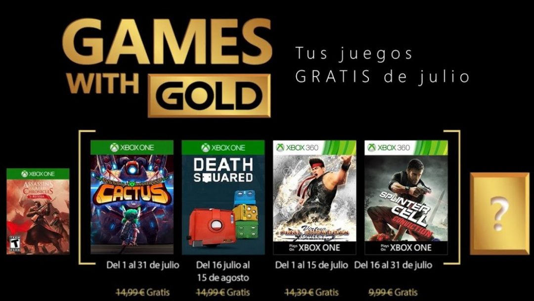 xbox one microsoft julio